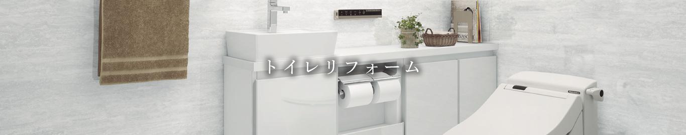 toilet_top