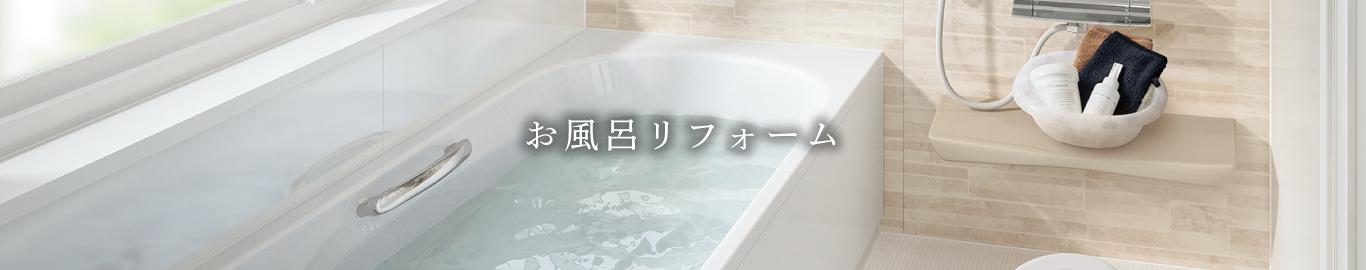 bath_top